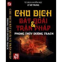 Chu dịch bát quái và trận pháp phong thủy dương trạch + Âm trạch (2 tập)- Lý Kế Trung