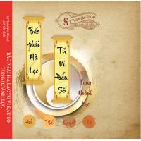 Hà Lạc Bắc Phái tập 1 - Tung Hoành Lục  - Sở  Thiên Vân Khoát
