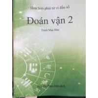 Đoán vận 2 - Trịnh Mục Đức