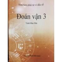 Đoán vận 3 - Trịnh Mục Đức